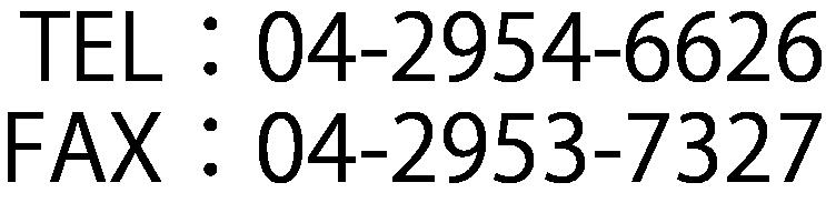telnumber